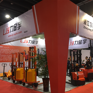 中國義烏國際裝備博覽會